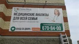 Рекламные планшеты
