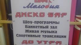 Плакаты для сендвичмена