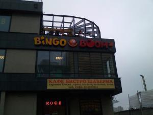 рекламная вывеска объемные буквы