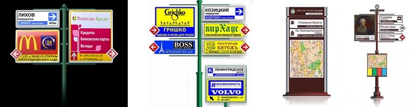 sign-horz