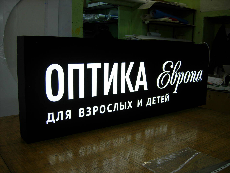 "Световой короб ""Оптика"""