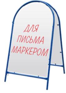 стритлайн для письма маркером
