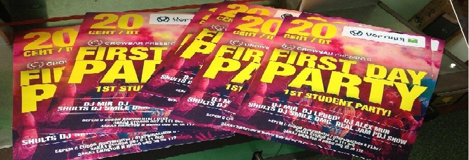 Печать плакатов A3