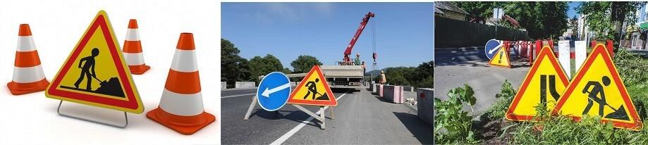 знаки индивидуального проектирования, дорожные знаки