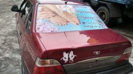 Реклама на автомобилях