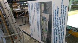Изготовление информационных строительных щитов